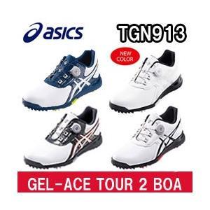 アシックス GELACE TOUR 2  BOA  シューズ (TGN913) 日本モデル 3E相当|tksports