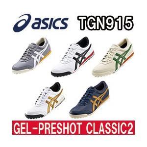 アシックス GEL-PRESHOT CLASSIC 2   シューズ (TGN915) 日本モデル 3E相当|tksports