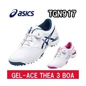 アシックス GELACE THEA 3  BOA  シューズ (TGN917) 日本モデル 2E相当|tksports