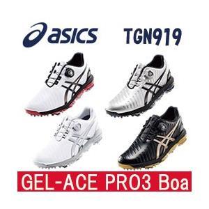 アシックス GELACE PRO 3 Boa シューズ (TGN919) 日本モデル 3E相当|tksports