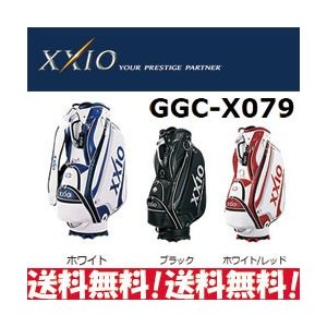 ダンロップ ゼクシオ キャディーバッグ GGC-X079 ツアープロ使用モデル日本正規品|tksports