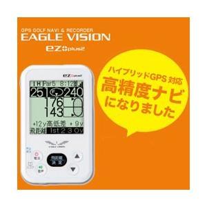 朝日ゴルフ イーグルビジョン EZ PLUS2  (EV-615)|tksports