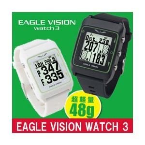 朝日ゴルフ イーグルビジョン ウォッチ 3 (EV-616)  腕時計型 GPSナビ |tksports