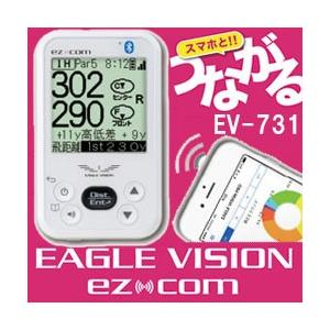 朝日ゴルフ イーグルビジョン EZ COM  (EV-731) GPSゴルフナビ|tksports