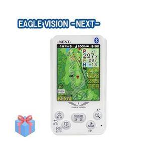 朝日ゴルフ イーグルビジョン ネクスト (EV-732)  GPSゴルフナビ  tksports