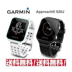 ガーミン (GARMIN) 腕時計型GPSゴルフナビ APPROACH S20J|tksports