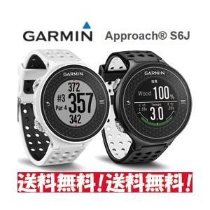 ガーミン (GARMIN) 腕時計型GPSゴルフナビ APPROACH S6J|tksports
