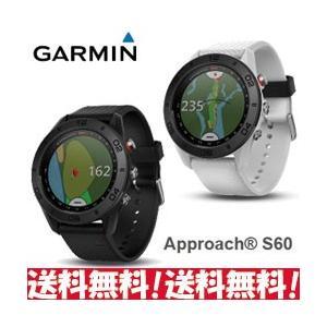 【GARMIN Watch NAVI APPROACH S60】  【デザイン性と機能美をまとったハ...