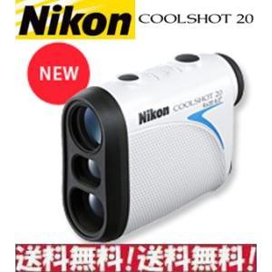 ニコン  COOL SHOT 20 (G-970) 日本正規品|tksports