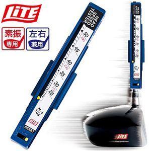 LITE(ライト) ヘッドスピードテスター ヘッドスピード測定器(G-58)