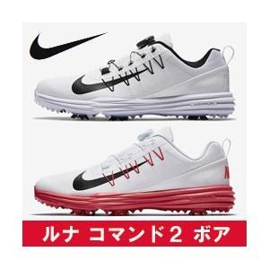 ナイキ ルナ コマンド2 ボア シューズ (849970) 日本モデル 3E|tksports
