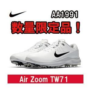 ナイキ AIR ZOOM TW71 数量限定シューズ (AA1991) 日本モデル 3E|tksports