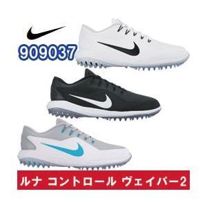 ナイキ ルナ コントロール ヴェイパー2  シューズ (909037) 日本正規品 3E|tksports