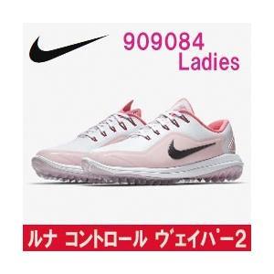 ナイキ ルナ コントロール ヴェイパー2  レディースシューズ (909084) 日本正規品|tksports