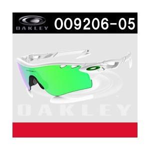 オークリー レーダーロック パス  (OO9206-05) アジアンフィット サングラス