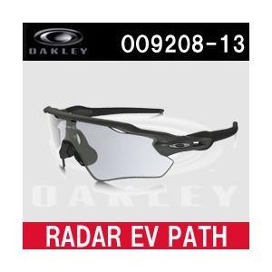 オークリー PHOTOCHROMIC RADAR EV PATH  (OO9208-13) USフィット 調光レンズサングラス|tksports
