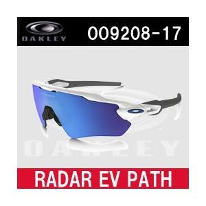 オークリー RADAR EV PATH  (OO9208-17) USスタンダードフィット サングラス|tksports
