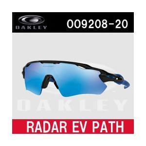 オークリー RADAR EV PATH TEAM COLOR (OO9208-20) USスタンダードフィット サングラス|tksports