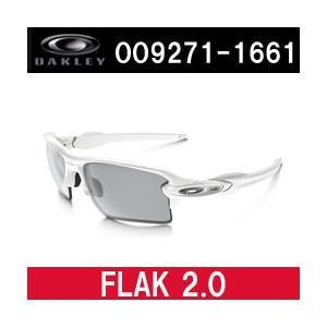 オークリー  フラック2.0 (OO9271-1661) アジアンフィット サングラス|tksports
