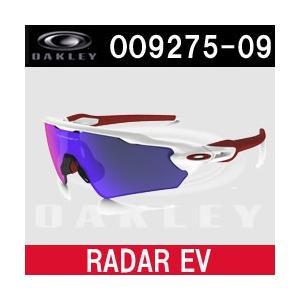 オークリー RADAR EV PATH  (OO9275-09) アジアンフィット サングラス|tksports