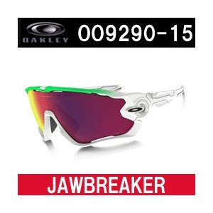オークリー JAWBREAKER PRIZM ROAD GREEN FADE EDITION (OO9290-15) USフィット サングラス|tksports
