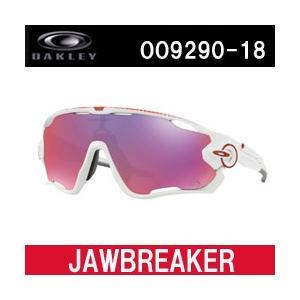 オークリー PRIZM ROAD JAWBREAKER TOUR DE FRANCE EDITION (OO9290-18) USフィット サングラス|tksports