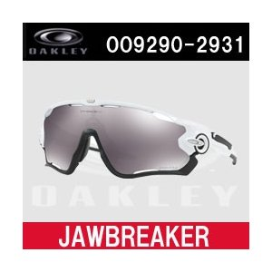 オークリー PRIZM JAWBREAKER (OO9290-2931) USフィット サングラス|tksports