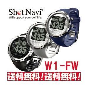 SHOT NAVI ショットナビ W1-FW 腕時計型GPSゴルフナビ|tksports