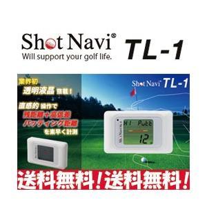 SHOT NAVI  ショットナビ TL-1 GPSゴルフナビ|tksports