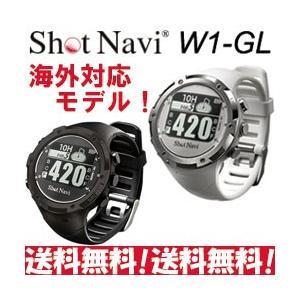 SHOT NAVI ショットナビ W1-GL 腕時計型GPSゴルフナビ海外対応|tksports