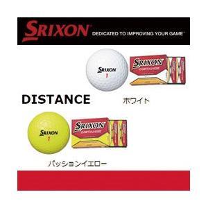 ダンロップ スリクソン ディスタンス ボール 1ダース(12個入り) 日本正規品
