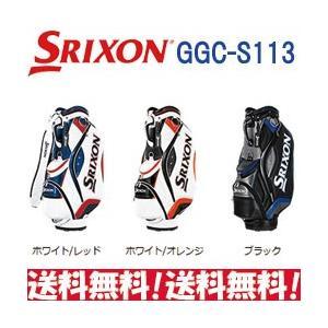 ダンロップ スリクソン キャディーバッグ GGC-S113 日本正規品|tksports