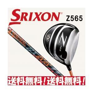 ダンロップ スリクソン Z565 ドライバー RX カーボンシャフト 日本正規品|tksports