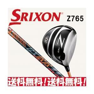 ダンロップ スリクソン Z765 ドライバー RX カーボンシャフト 日本正規品|tksports