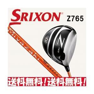 ダンロップ スリクソン Z765 ドライバー Miyazaki Kaula MIZU 6 カーボンシャフト 日本正規品|tksports