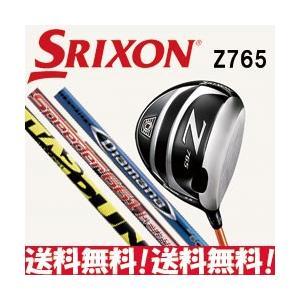 ダンロップ スリクソン Z765 ドライバー カスタム カーボンシャフト 日本正規品|tksports