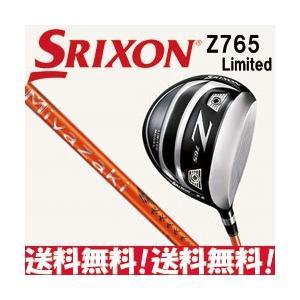 ダンロップ スリクソン Z765 リミテッド ドライバー Miyazaki Kaula MIZU 6 カーボンシャフト 日本正規品|tksports
