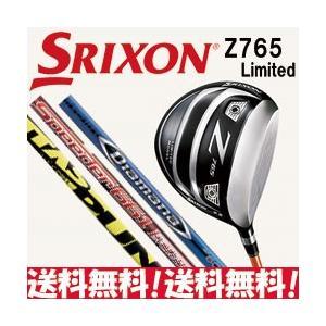 ダンロップ スリクソン Z765 リミテッド ドライバー カスタム カーボンシャフト 日本正規品|tksports