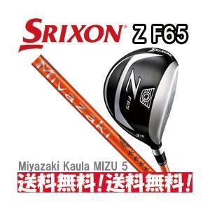 ダンロップ スリクソン Z F65 フェアウェイウッド Miyazaki Kaula MIZU 5 カーボンシャフト 日本正規品|tksports