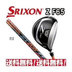 ダンロップ スリクソン Z F65 フェアウェイウッド Srixon RX カーボンシャフト 日本正規品|tksports
