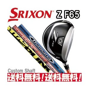 ダンロップ スリクソン Z F65 フェアウェイウッド カスタム カーボンシャフト 日本正規品|tksports