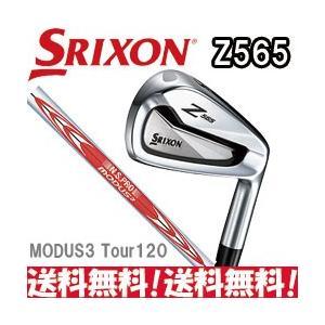 ダンロップ スリクソン Z565 アイアン 6本セット(#5I〜Pw) NS PRO MODUS3 TOUR120 シャフト装着 日本正規品|tksports