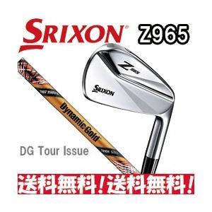 ダンロップ スリクソン Z965 アイアン 6本セット(#5I〜Pw) ダイナミックゴールド TOUR ISSUE Design Tuning シャフト装着 日本正規品|tksports
