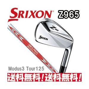 ダンロップ スリクソン Z965 アイアン 6本セット(#5I〜Pw) NS PRO MODUS3 SYSTEM3 TOUR125 シャフト装着 日本正規品|tksports