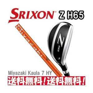 ダンロップ スリクソン Z H65 ハイブリッド Miyazaki Kaula 7 HY カーボンシャフト 日本正規品|tksports