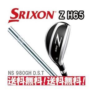 ダンロップ スリクソン Z H65 ハイブリッド NS PRO 980GH D.S.T シャフト 日本正規品|tksports