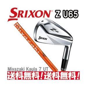 ダンロップ スリクソン Z U65 ユーティリティー Miyazaki Kaula 7 UT カーボンシャフト 日本正規品|tksports