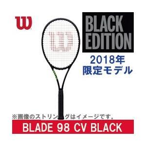 ウイルソン テニスラケット ブレード98 CV ブラックエディション (16x19) USウイルソン正規品|tksports