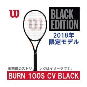ウイルソン テニスラケット バーン 100S CV ブラックエディション (18x16) USウイルソン正規品|tksports