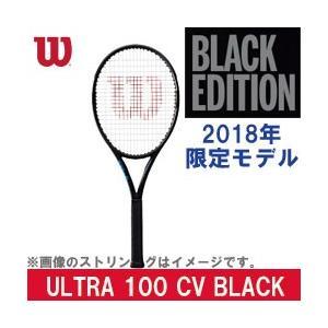 ウイルソン テニスラケット ウルトラ 100 CV ブラックエディション (16x19) USウイルソン正規品|tksports